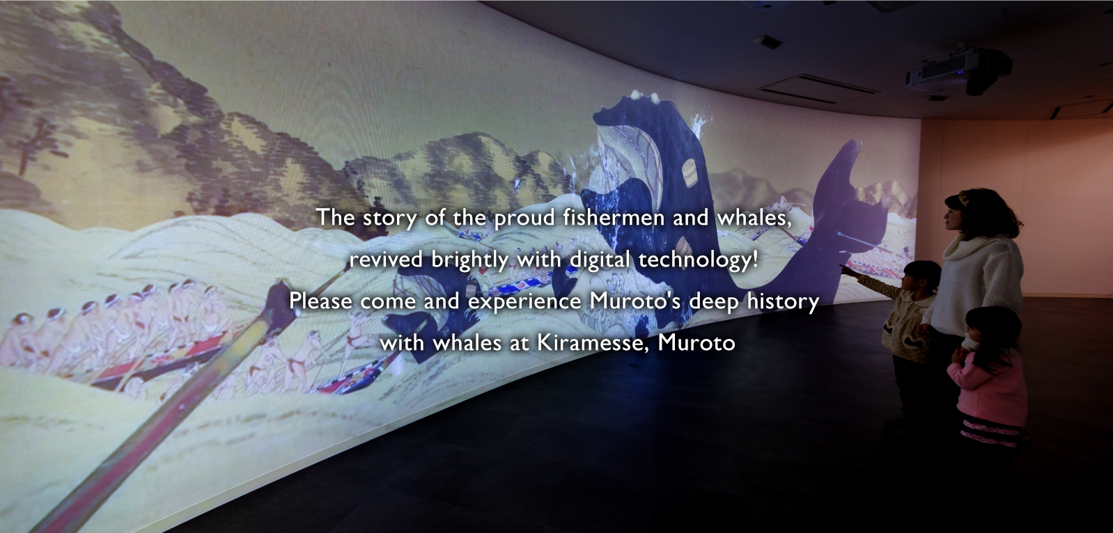 History of Muroto and a whale