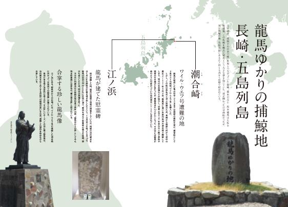 夏季企画展ポスター   キラメッセ室戸 鯨館 5e3ccd7627c